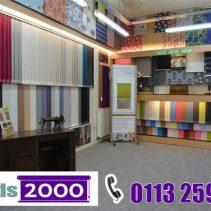 Blinds-2000-1-showroom