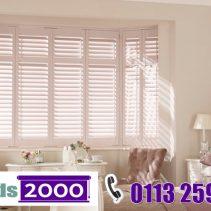 Blinds-2000-16-showroom