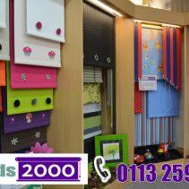 Blinds-2000-3-showroom
