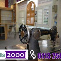 Blinds-2000-8-showroom